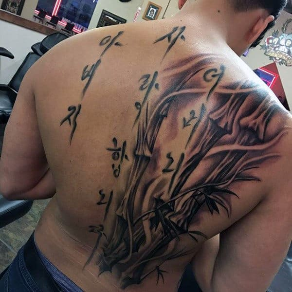 Japanese Bamboo Back Tattoos For Gentlemen