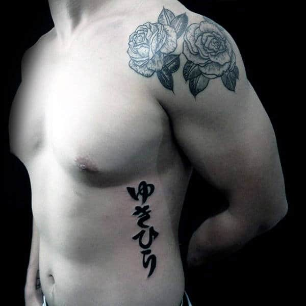 Japanese Lettering Brush Stroke Rib Cage Side Tattoo