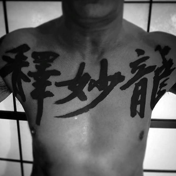 Japanese Lettering Guys Black Ink Badass Upper Chest Tattoo Designs