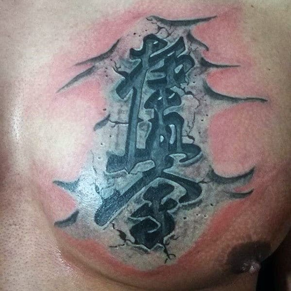 Japanese Lettering Mens 3d Upper Chest Tattoo