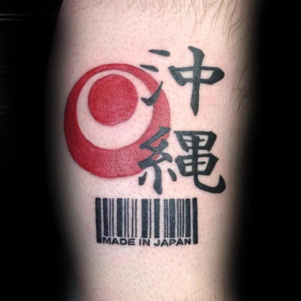 Japanese Made In Japan Barcode Mens Tattoo