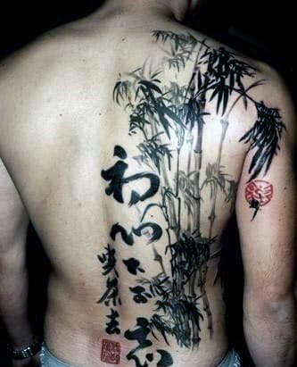 Japanese Mens Bamboo Back Tattoo Design Inspiration