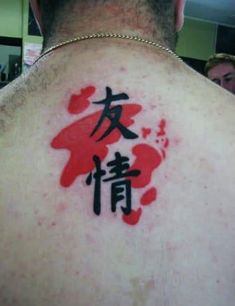 Japanese Red Ink Smybol Back Tattoos For Guys