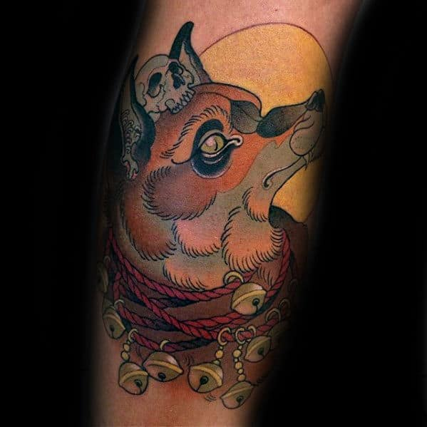 Kitsune With Yellow Moon Guys Outer Forearm Tattoo