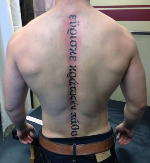 Lettering Spine Guys Tattoos
