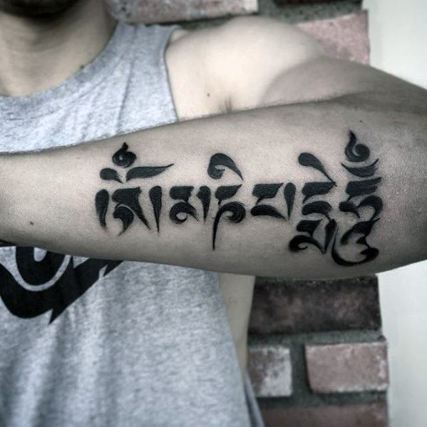 Male Sanskrit Tattoo Design Inspiration On Outer Forearm