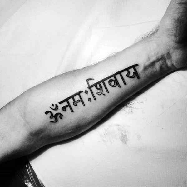 Male Sanskrit Tattoo Ideas On Inner Forearm