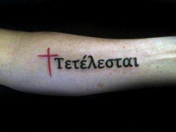 Male Tetelestai Red Cross Greek Inner Forearm Tattoo