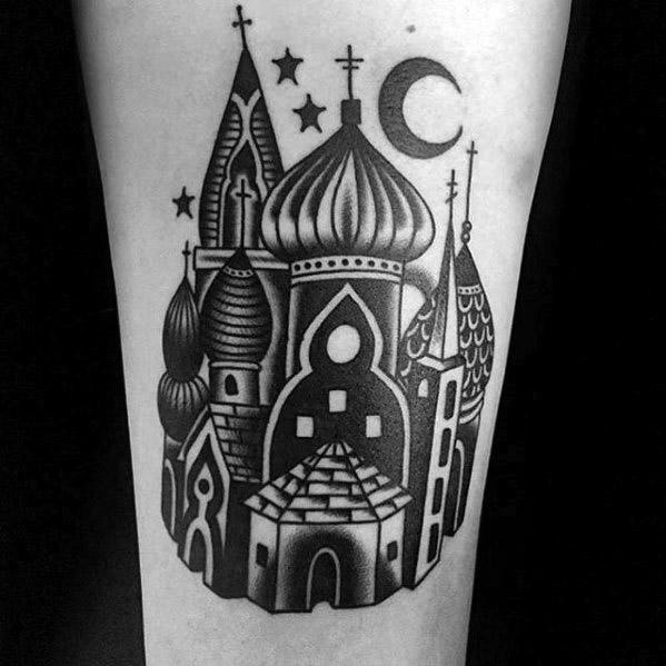 Manly Cathedral Tattoo Design Ideas For Men
