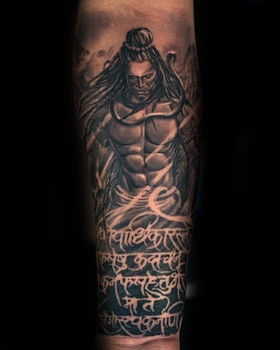 60 shiva tattoo designs for men hinduism ink ideas. Black Bedroom Furniture Sets. Home Design Ideas