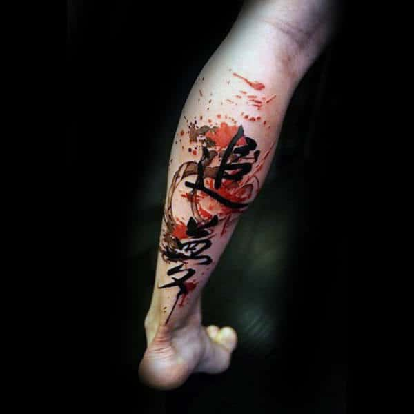Mens Chinese Font With Red Ink Watercolor Paint Splatter Background Leg Tattoo