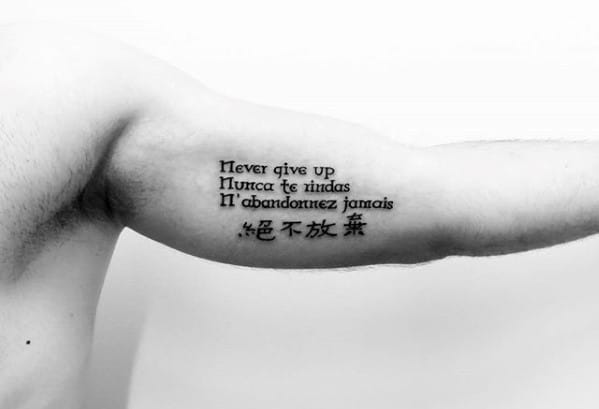 Mens Cool Never Give Up Tattoo Ideas On Inner Arm Bicep