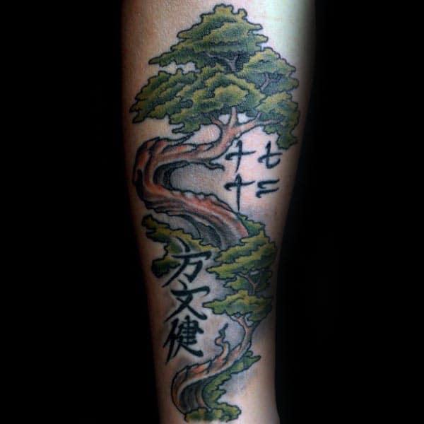 Mens Juniper Bonsai Tree Forearm Tattoos