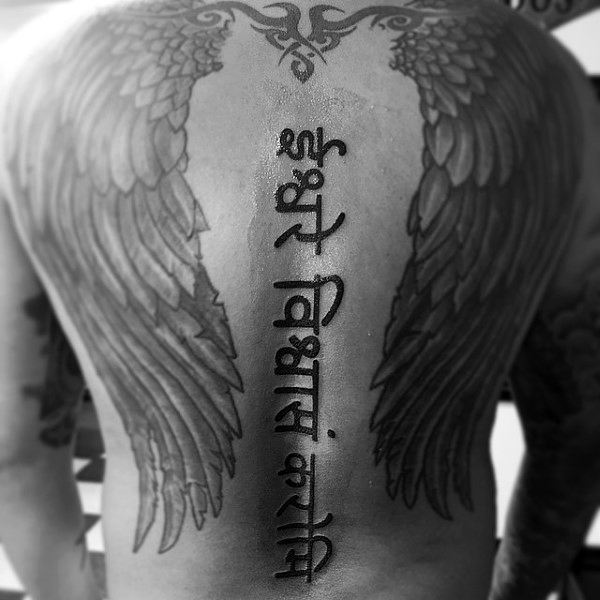 Mens Lettering Spine Tattoo With Angel Wings On Back