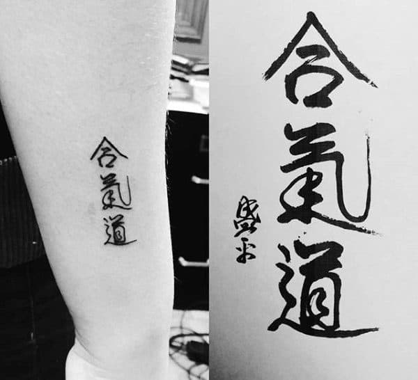 Mens Peace Sign Japanese Word Tattoos