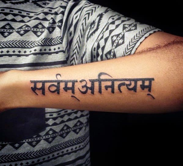 Mens Sanskrit Outer Forearm Black Ink Tattoo Ideas