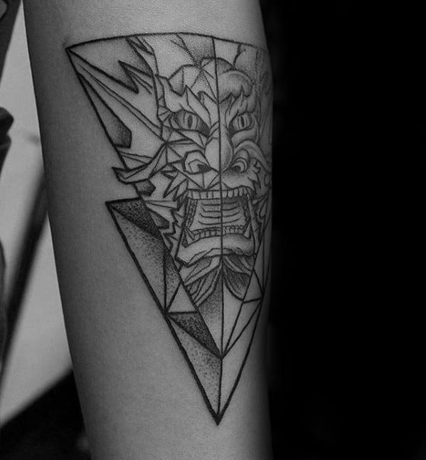 Mens Small Geometric Forearm Dragon Tattoo