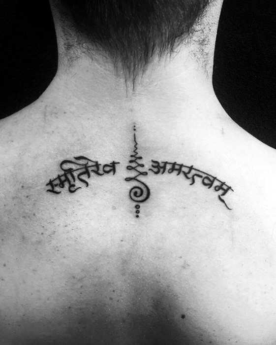Mens Tattoo With Upper Back Small Sanskrit Design