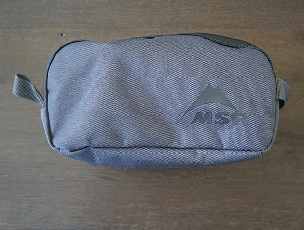 Msr Guardian Purifier Storage Bag Side