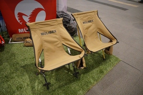 Mulibex Ultra Lightweight Camping Chairs