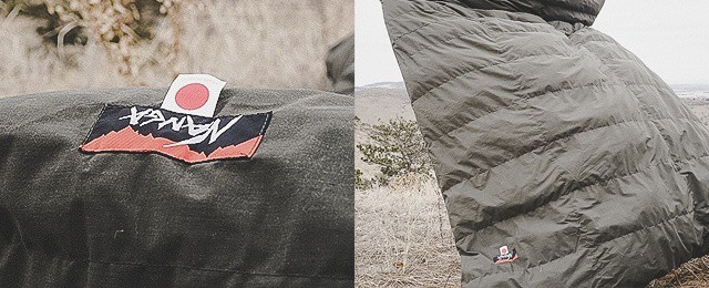 Nanga Takibi Kake Futon Down Blanket Review