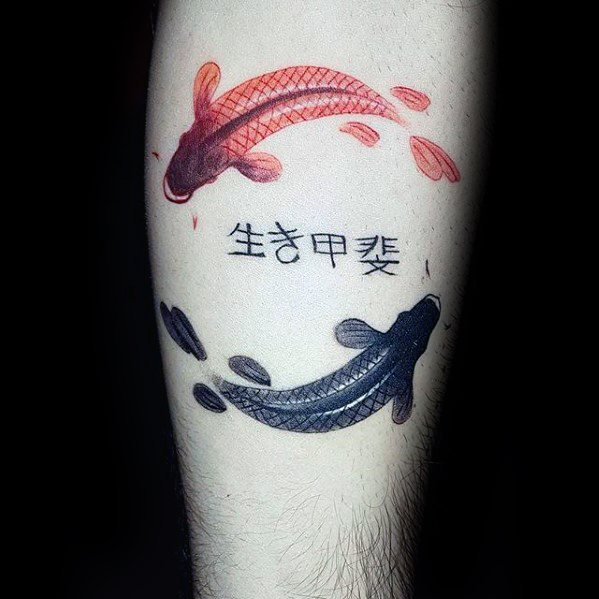 Orange And Black Ink Japanese Yin Yang Koi Fish Tattoo Designs For Guys