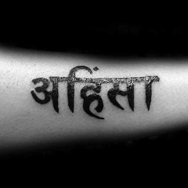 Outer Arm Sanskrit Tattoos Male