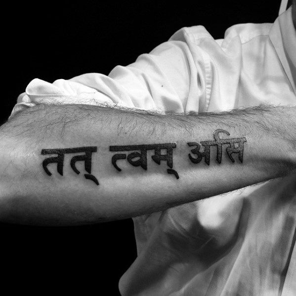 Outer Forearm Guys Tattoo Ideas Sanskrit Designs