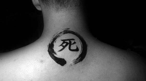 Paint Brush Stroke Upper Back Chinese Symbol Guys Tattoo Ideas