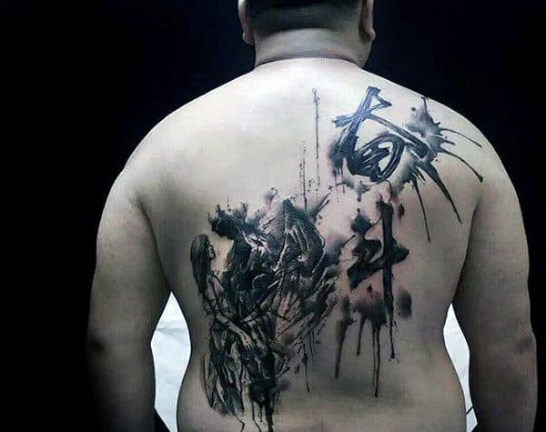 Paint Splatter Watercolor Male Chinese Back Tattoos