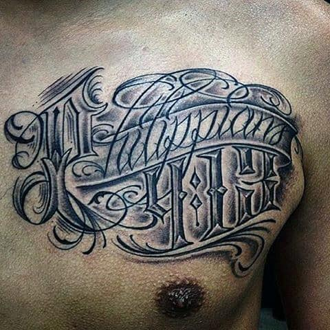 Philippians Mens Tattoo Scriptures