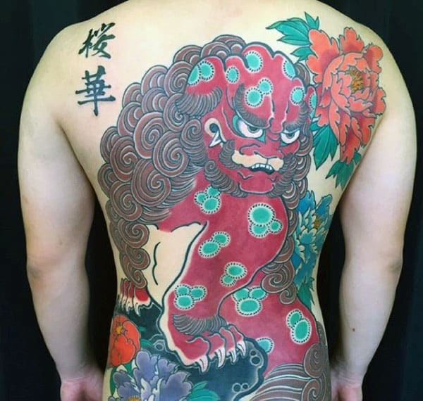 Red Foo Dog Guys Back Tattoos