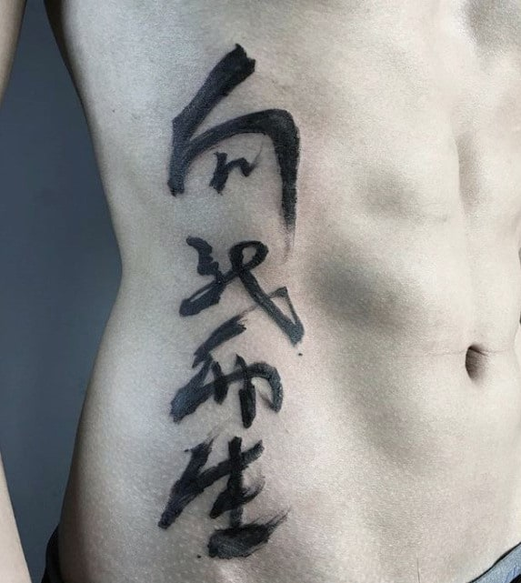 Rib Cage Side Chinese Writing Mens Tattoo