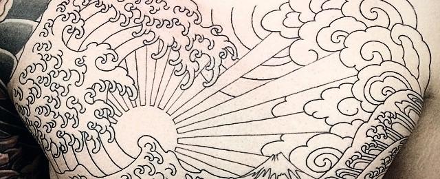 Rising Sun Tattoo Designs For Men