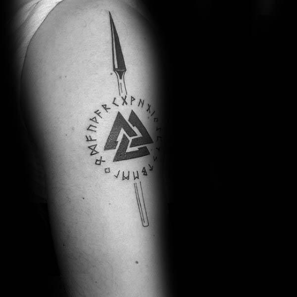 Rune Spear Mens Arm Tattoo