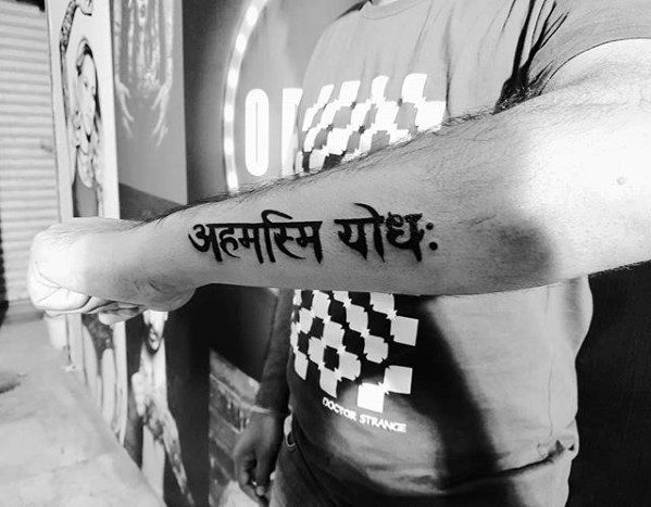 Sanskrit Outer Forearm Guys Tattoo Designs