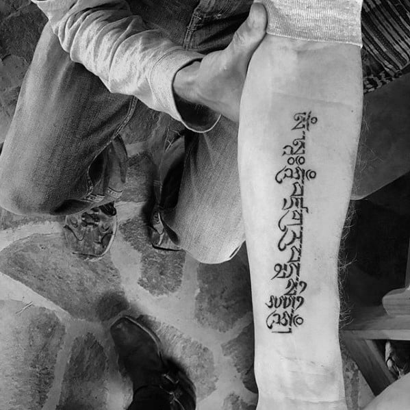 Sanskrit Tattoo Inner Forearm Design Ideas For Males
