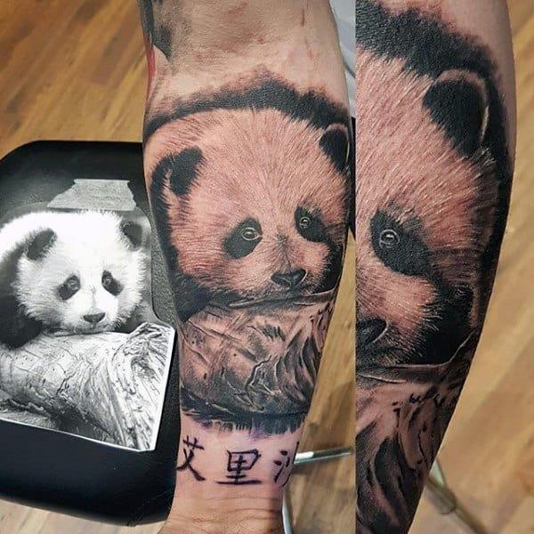 Shaded Panda Mens Inner Forearm Tattoos
