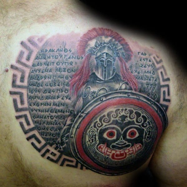 top 70 best shield tattoo design ideas for men armor body art. Black Bedroom Furniture Sets. Home Design Ideas