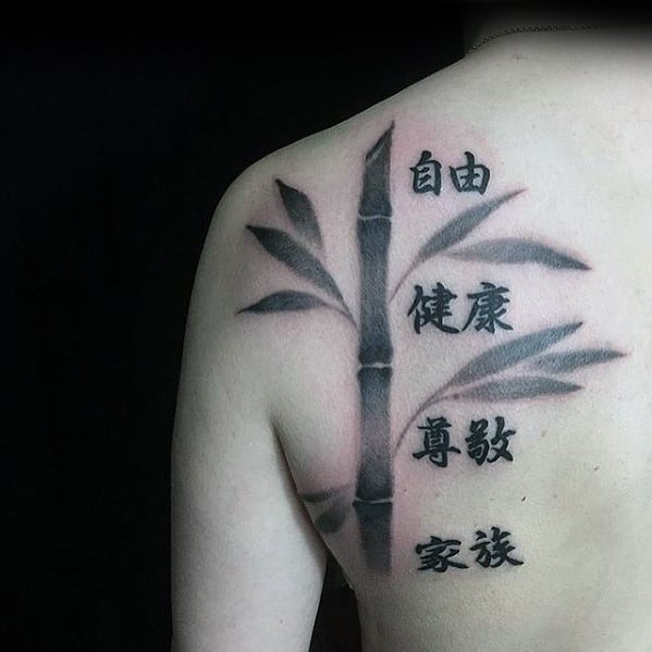 Shoulder Bamboo With Chinese Symbol Tattoos For Gentlemen