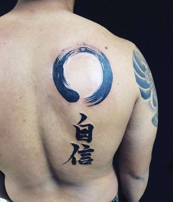 Shoulder Blade Guys Enso Back Tattoo With Paint Brush Stroke Design