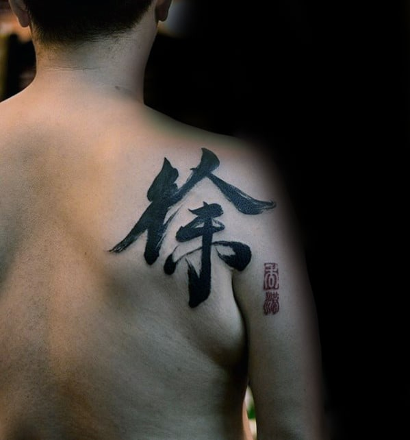 Shoulder Paint Brush Stroke Chinese Symbol Male Tattoos