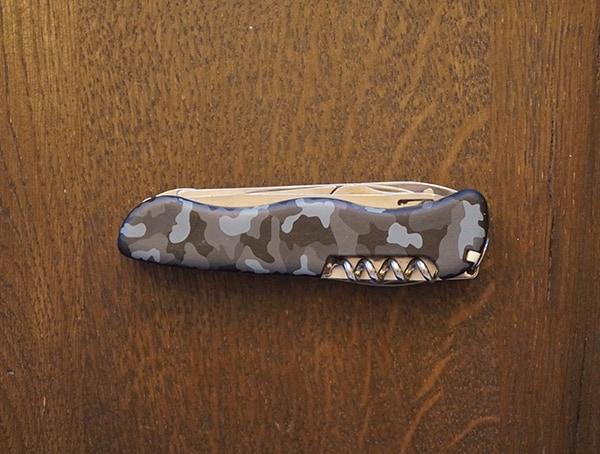 Side View Victorinox Skipper Navy Camouflage Pocket Knife