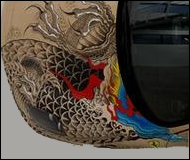 Leather Wrapped And Tattooed Ferrari F430 By Philippe Pasqua