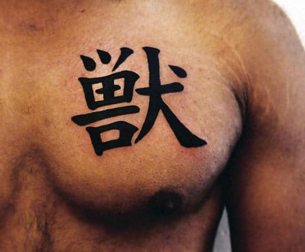 Simple Body Art Tattoos For Men