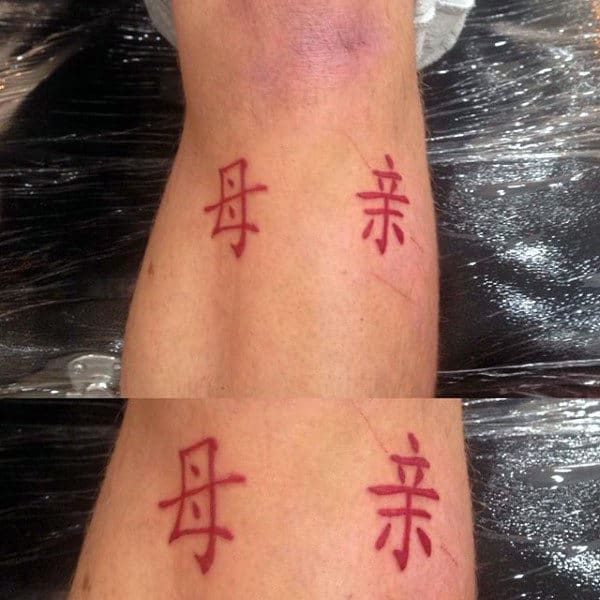 70 red ink tattoo designs for men masculine ink ideas for Small japanese tattoos