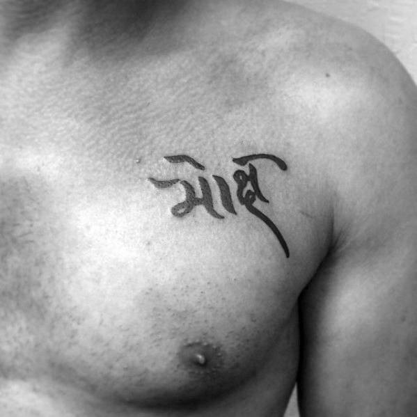 Small Simple Upper Chest Sanskrit Tattoos For Men