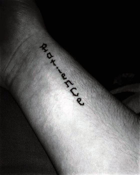 Peace tattoos for men