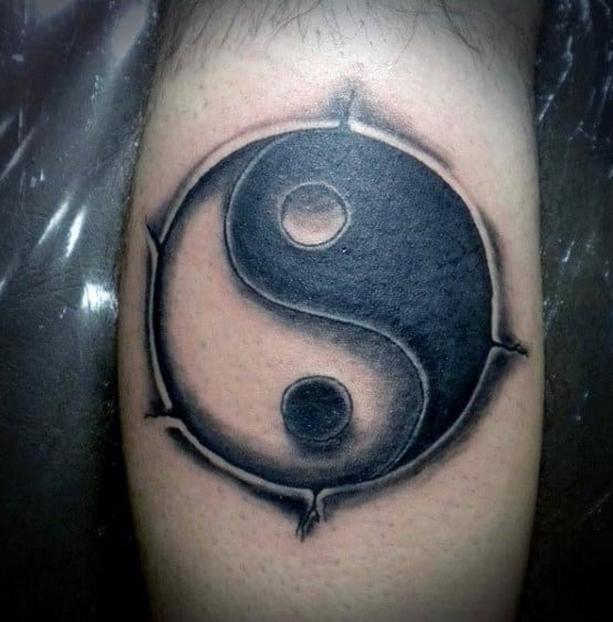 Small Yin Yang Designs Tattoos For Gentlemen On Bicep