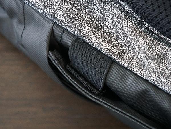 Smarter Than Most Myth Backpack Side Exterior Pockets